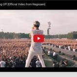 『ONE OK ROCKが最新曲「Taking Off」のMVで渚園ライブバージョンを公開、あの感動が再び!』の画像