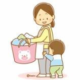 『【クリップアート】おかあさんとこどものイラスト』の画像