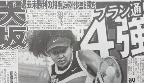 大坂なおみが2年ぶりに全米オープン4強進出 過去全敗のロジャースにストレート勝ち(海外の反応)