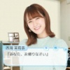【NGT48】西潟茉莉奈の人妻感wwwwwwwwww
