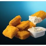 『マックの魚のチキンナゲットみたいなのが食べたくなった!』の画像