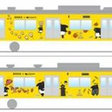 『「西武鉄道×LAIMO」ラッピング電車第2弾を運行開始!』の画像