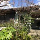 『司馬遼太郎 記念館:大阪府東大阪市下小阪』の画像