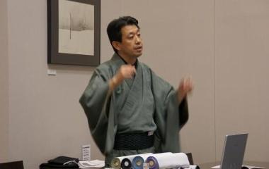 『日本伝統工芸とその技術』の画像
