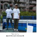 『『土に立つ』裸体像Tシャツ計画』の画像