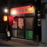 新福菜館 浅草店@TX浅草・浅草