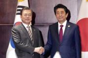 文大統領「韓日は決して離れることできない仲間」