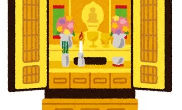 【衝撃】我が家に帰って仏壇を覗いたらとんでもないことになっていたwwww