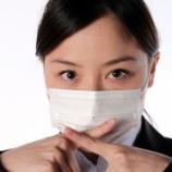 『外国人「日本人は口臭がヤバい」』の画像
