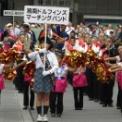 2015年 第42回藤沢市民まつり その73(南口大パレード/海の女王・海の王子)