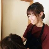 『\女性・ママ起業を応援/河合みどりさんの『訪問美容nanohana(なのはな) 』が新オープン!』の画像