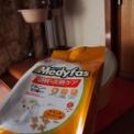 愛猫の太りやすい体質に配慮♪プレミアムキャットフード メディファス避妊去勢ケア