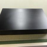 『【お客様設定のフルオーダー】高さが100ミリのテレビ台・無垢仕様』の画像