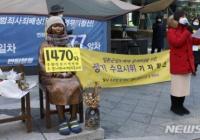 このまま引き払うのが吉 〜 【慰安婦問題】 「少女像のある屈辱的な場所には戻れない」~韓国の旧日本大使館建替え、4年以上着工せず空き地のまま