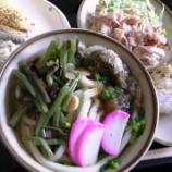 『今日のあべQ(山菜とろろうどん)』の画像