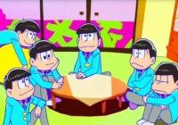 おそ松さん1話DVD未収録、配信中止で伝説にwwww