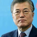 『トランプが韓国を「物乞い」と痛烈批判!投資スタンスを冷静に見極めるフェーズへ。』の画像