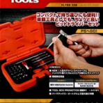 工藤商会の工具紹介