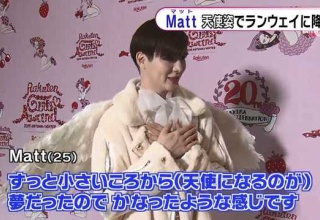 桑田の息子Mattくん、天使並みの美しかったが本物の天使になってしまう