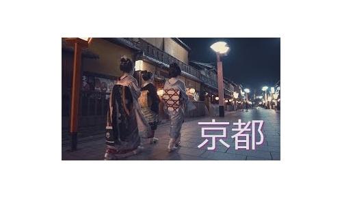 夜の京都祇園を撮影した超滑らか高画質映像に海外感動「ドラマを見た気分」「恋に落ちた」