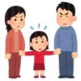 【悲報】日本、子供の親権問題でEUからお叱りを受ける