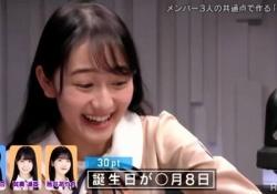 【乃木坂46】向井葉月さん、怖い