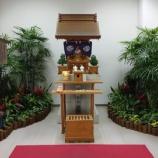 『【羽田空港】空港内にある航空安全輸送祈願の航空神社---受験生・就活生にも人気!---』の画像