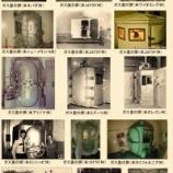 『【悲報】ナチスがユダヤ人を処分するために作ったガス室、危険すぎる』の画像