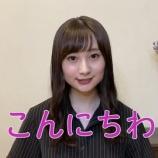 『やっぱり可愛いなw 元乃木坂46米徳京花『質問してみた!』動画が公開!!!!!!』の画像