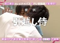 木崎ゆりあのガチンコキスキタ━━━━(゚∀゚)━━━━!!【恋工場】