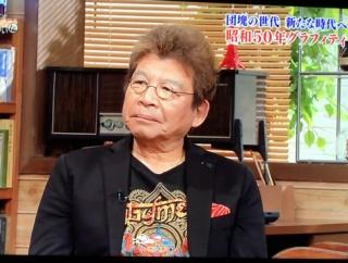 ばんばひろふみ氏がベビメタTシャツ(動画)