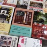 『『江藤春代の編物普及活動 -日本の編物の変遷 -』』の画像
