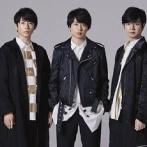 嵐・二宮さんの結婚で、他のメンバーの重大な秘密が明るみになってしまう!やめてあげてええええ!!