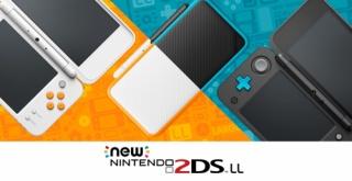 任天堂、ニンテンドー3DSのビジネスは今後も継続。「スイッチとはしっかり棲み分けができてる」