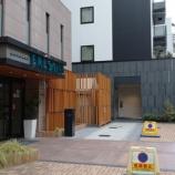 『【東京宿泊記】相鉄フレッサイン 東京田町』の画像