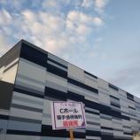 『【乃木坂46】こんな所で待たせるなんて…握手会待機列が超灼熱地獄…【23rd全国握手会@Aichi Sky Expo】』の画像