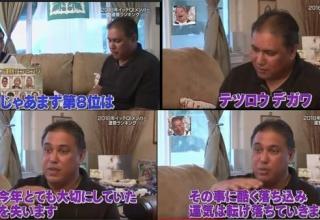 【悲報】出川哲朗さん、ガチで逝く可能性