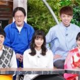 『【乃木坂46】桃子、合成に見えるくらいちっちゃいな・・・』の画像