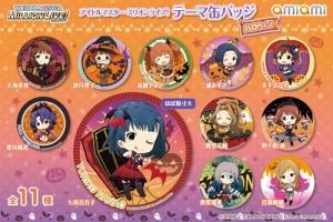【ミリマス】2020年10月に「ハロウィン」缶バッジが発売!