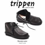 『入荷 | trippen (トリッペン) Russia-waw black-iff / ka blk 【ブラック】 レディース』の画像