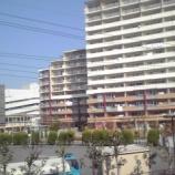 『戸田市商工会の窓辺から』の画像