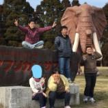 『【ながさき】卒業旅行 !』の画像