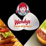 『衝撃!ウエンディーズのハンバーガーセットがたった6円で購入できる!』の画像