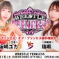 【残り👉40日!】  『WRESTLE PRINCESS』 ...
