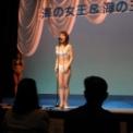 2002湘南江の島 海の女王&海の王子コンテスト その7(2番・水着)