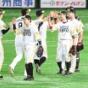 【悲報】プロ野球日本シリーズ 巨人がソフトバンクにボコボコにされる 4タテまったなし