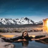 『温泉でゆっくりとかないねぇ~』の画像