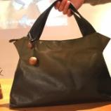 『また一緒に。レザーバッグのケアで新品のように生まれ変わる。#マザーハウス』の画像