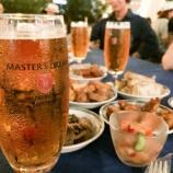 『【2017年版】夏だ!ビールだ!!浜松でビールを呑むなら...?というわけでまとめてみた』の画像