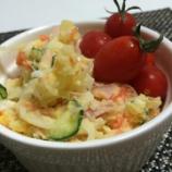 『【ポテトサラダ】料理下手だけど作るよ』の画像